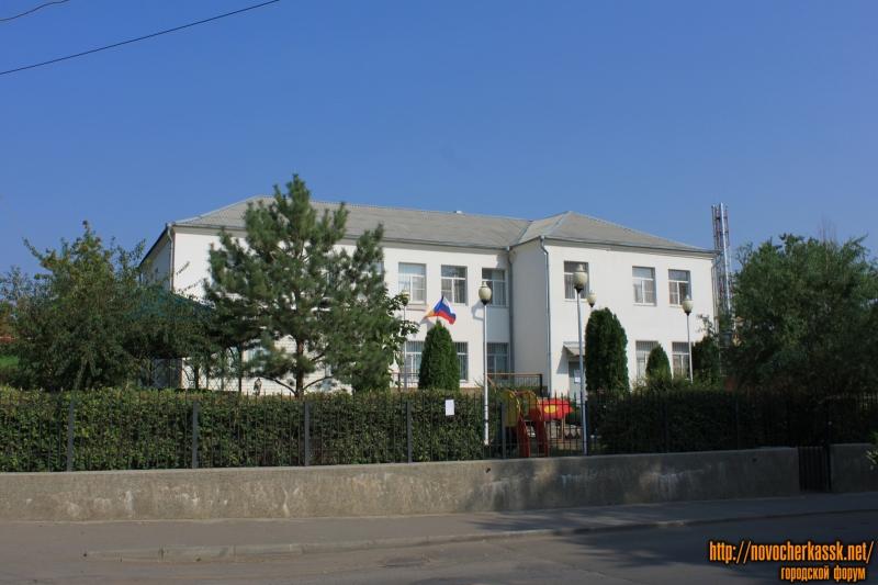 Детский сад №1. Улица Александровская, 68