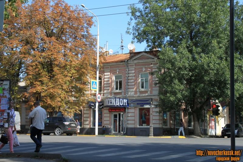 Дом на углу Дубовского и Московской