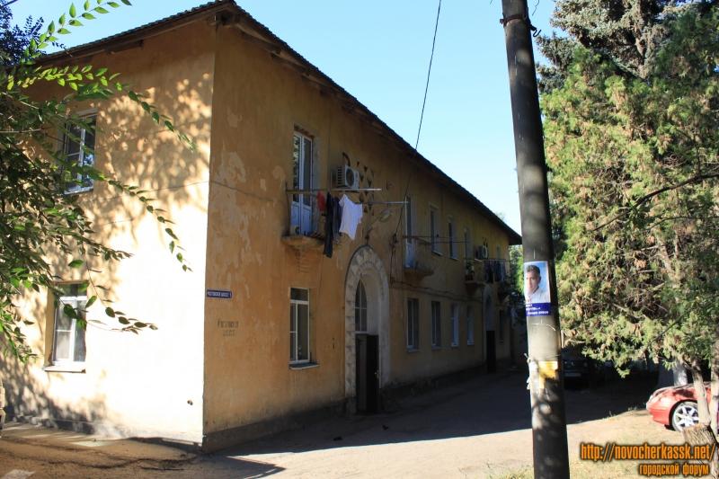 Ростовское шоссе, 1