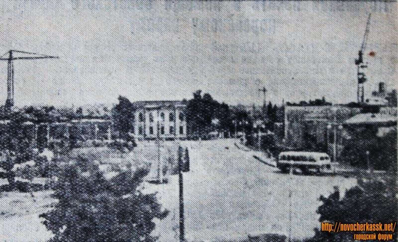 Строительство домов на Троицкой площади. 1954 год