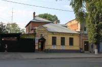 Проспект Баклановский, 5