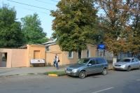 Улица Московская, 25А