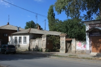 Улица Дубовского, 20
