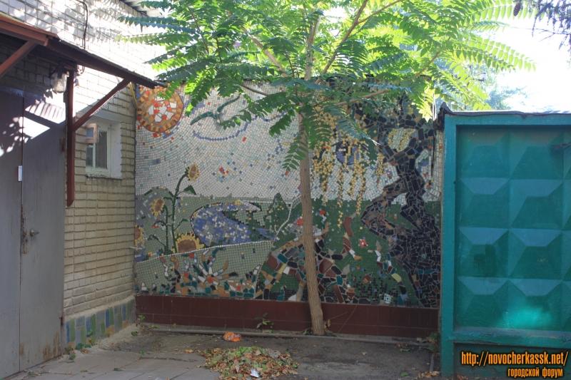 Мозаика во дворе музея Калмыкова