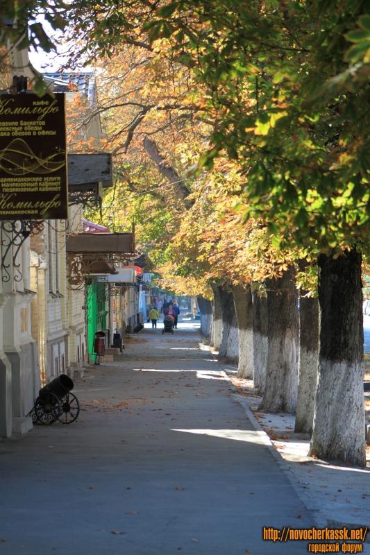 Улица Московская осенью
