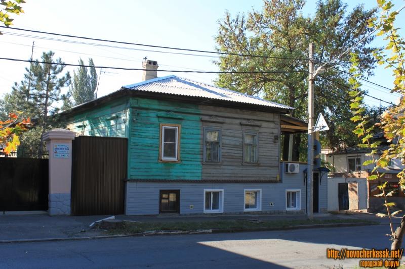 Улица Комитетская, 89