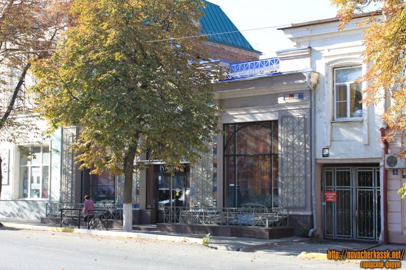 Ресторан «Рубаи», улица Московская