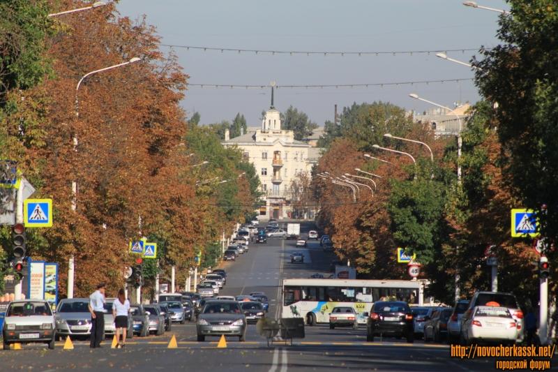 Осенняя Московская улица