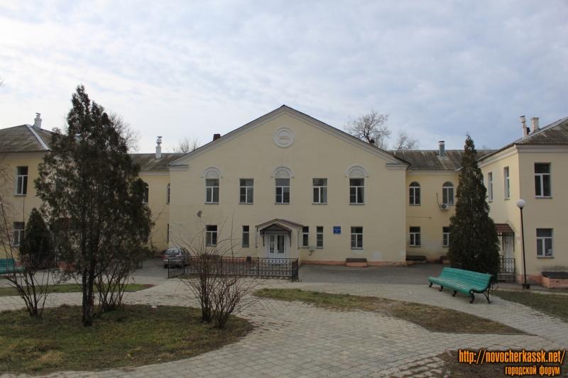Родильный дом Новочеркасск. Улица Первомайская/переулок Юннатов