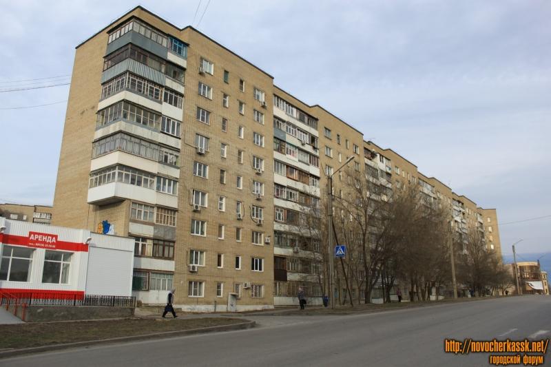 Дом «Алеко-Юг». Улица Первомайская