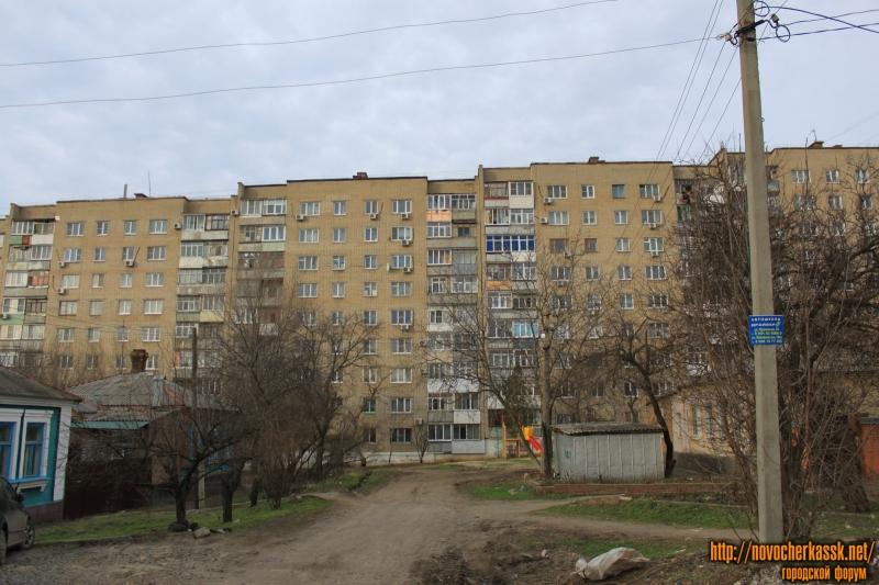 Улица Первомайская, 164. Вид с переулка Артиллерийского