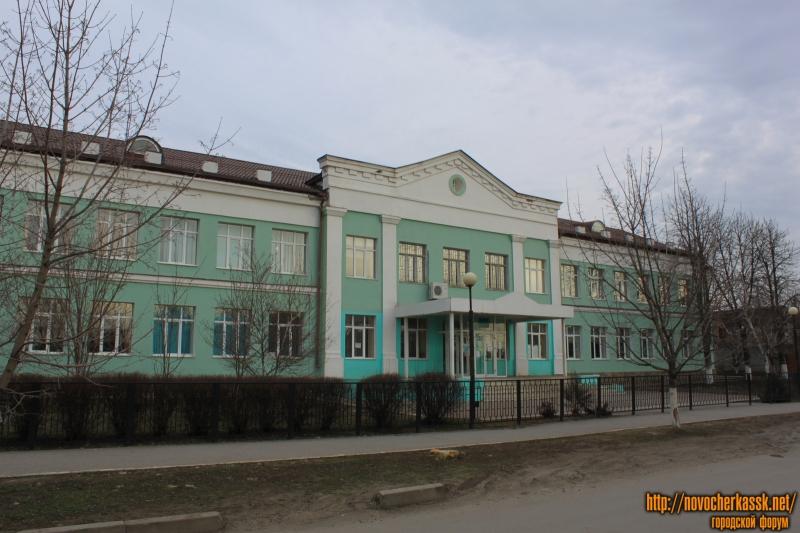 Улица Энгельса. Школа №14