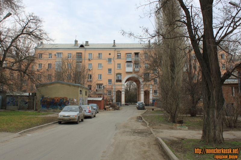 Улица Троицкая. Вид в сторону Московской