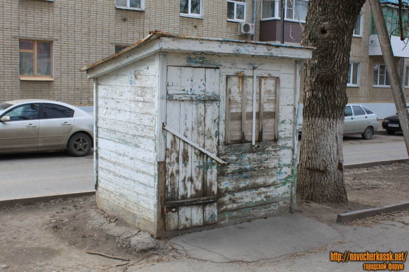 Будка на ул. Комитетской