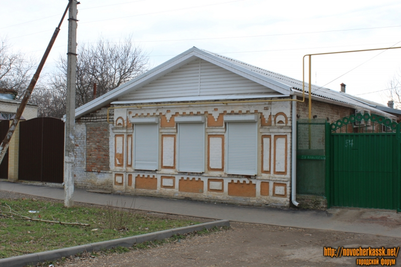 Улица Комитетская, 57