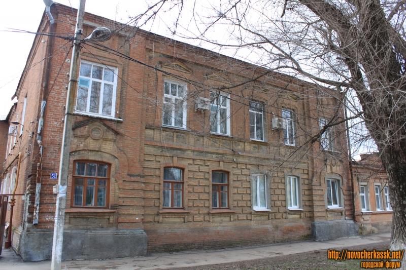 Улица Комитетская, 51