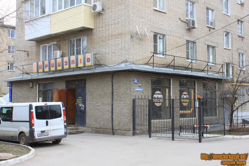 Улица Комитетская, 47