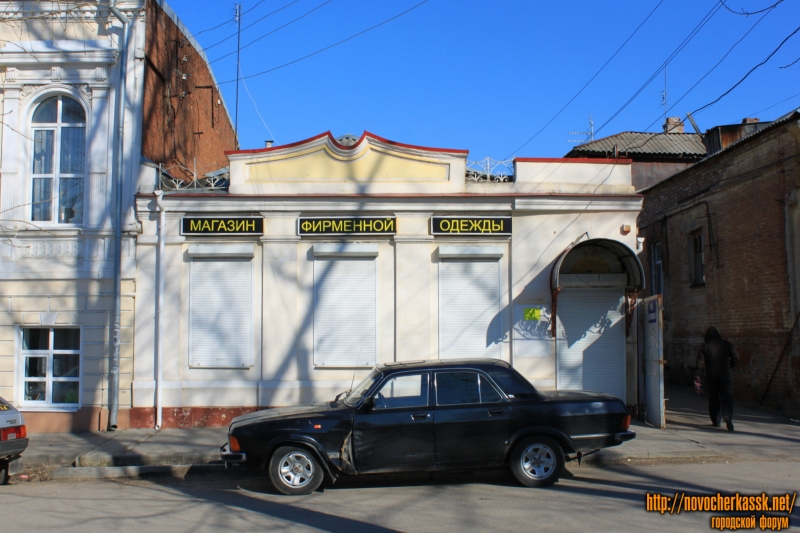 Улица Комитетская, 94