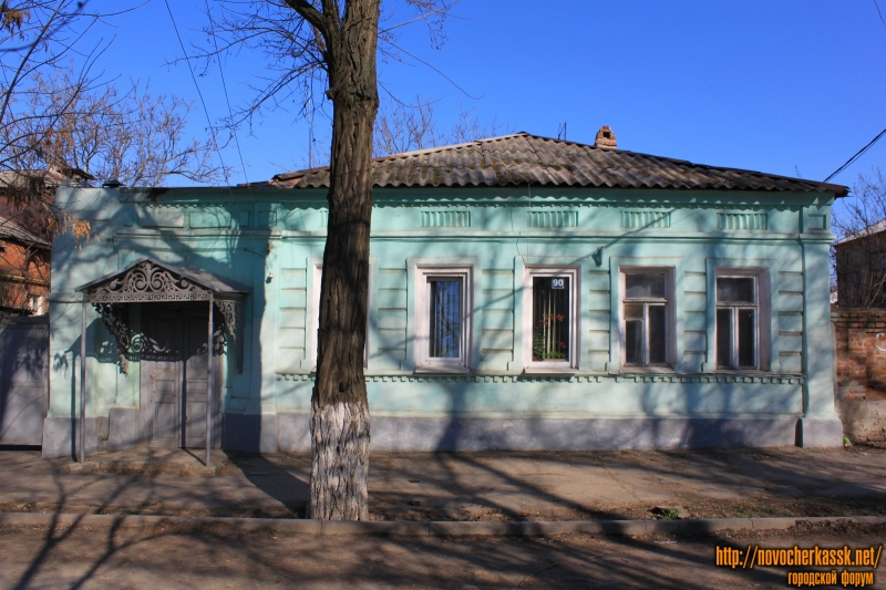 Улица Комитетская, 90