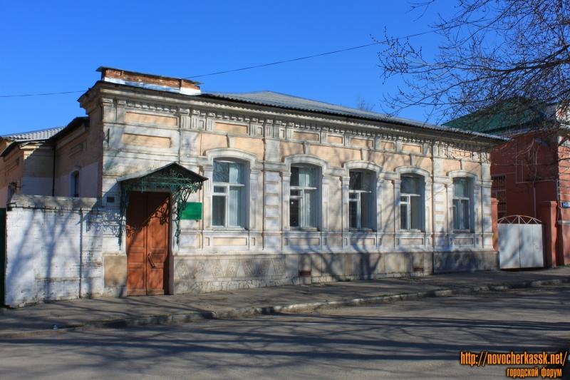 Улица Комитетская, 84
