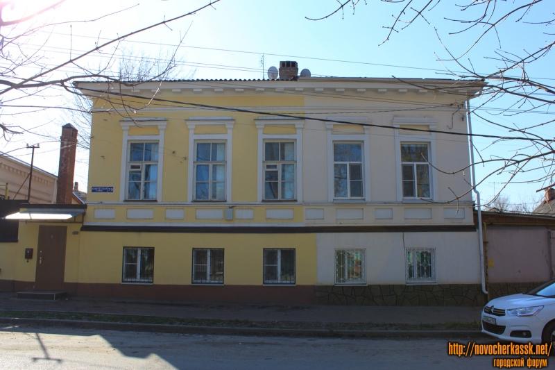 Улица Комитетская, 79