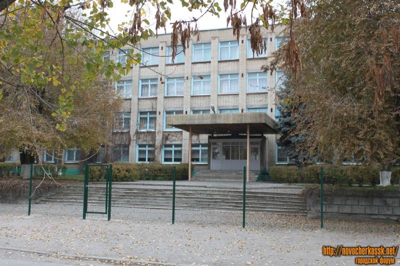 Улица Александровская, 62. Школа №17