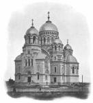 Собор, 1905-1909 год