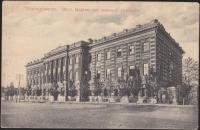 Вид Мариинской женской гимназии