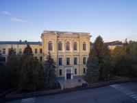 Здание Мариинского донского института (ныне НИМИ, НГМА)