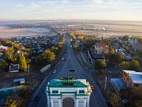 Спуск Герцена и мост через Тузлов