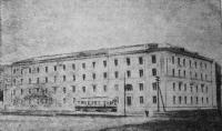 Здание нового общежития на 400 мест для студентов инженерно-мелиоративного института. 1955 год