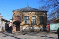 Улица Комитетская, 92