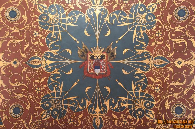 Роспись в соборе - герб Новочеркасска