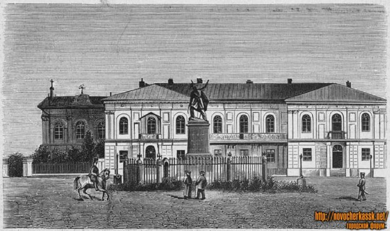 Площадь и дом атамана (гравюра с фотографии Т. Иванова), ориентировочно 1870 год