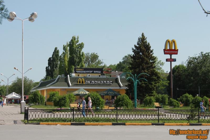 МакДоналдс на Платовском