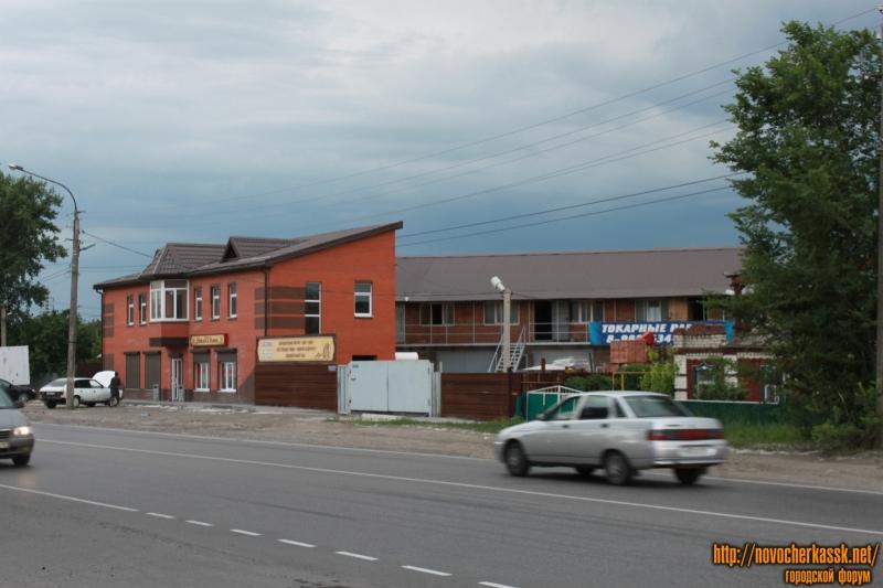 Улица Харьковская, 41