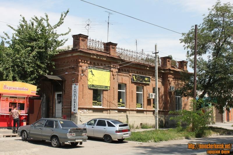 Улица Троицкая, 80