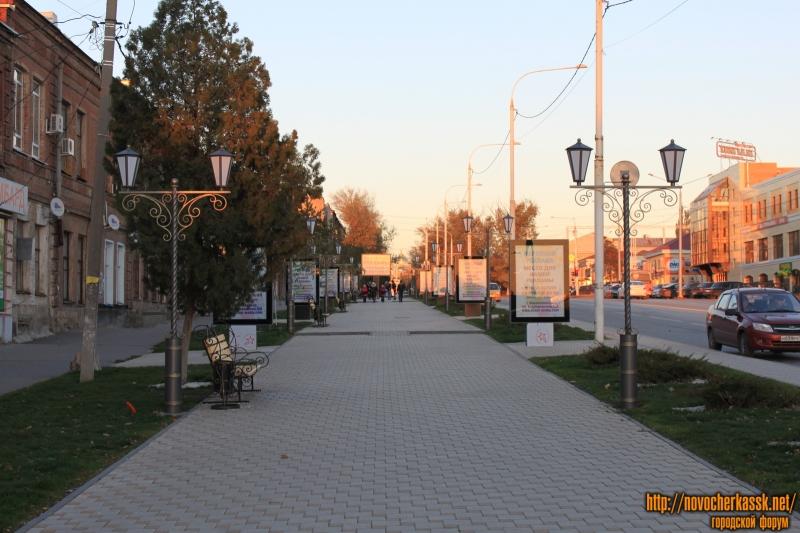 Пешеходная зона на Платовском проспекте