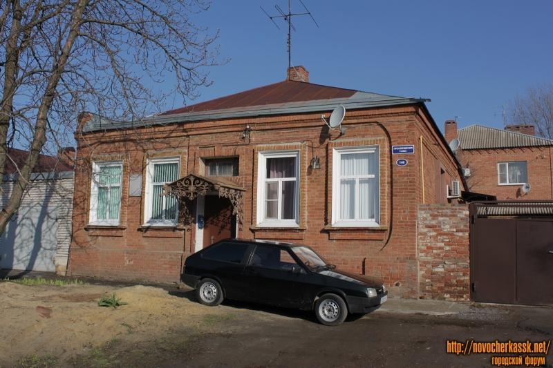 Улица Просвещения, 146