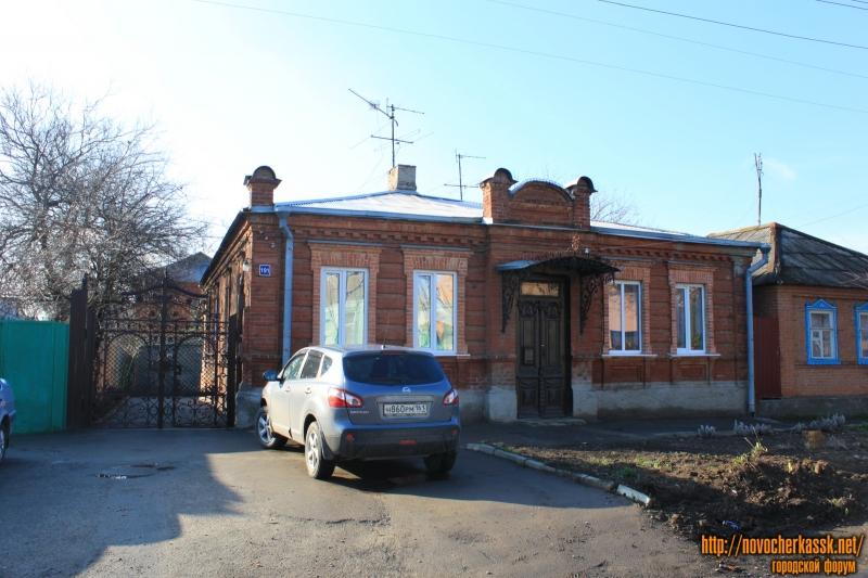 Улица Просвещения, 191