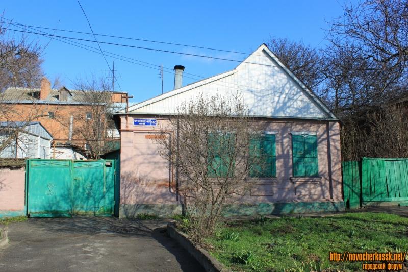 Улица Просвещения, 180