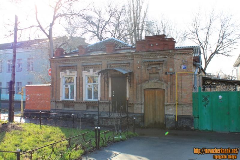 Улица Бакунина, 97