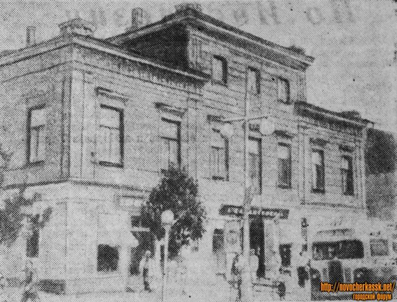 Здание музыкальной школы. Вид с улицы Московской. 1955 год