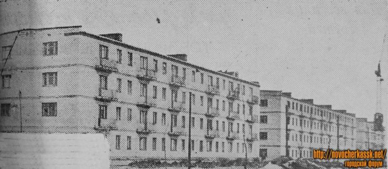 Микрорайон Черемушки. 1955 год