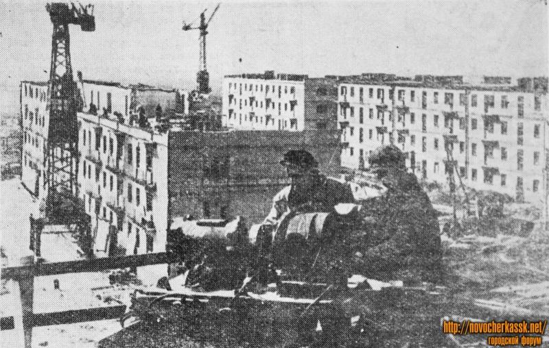 Строительство микрорайона Черемушки (на месте ипподрома). 1955 год