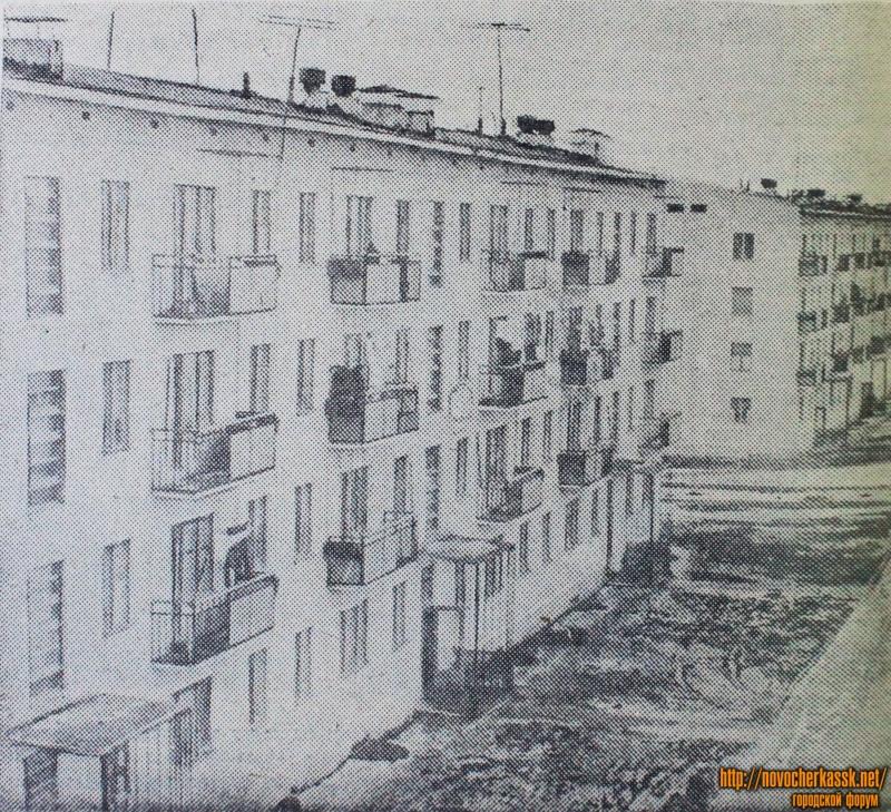 Посёлок Донской