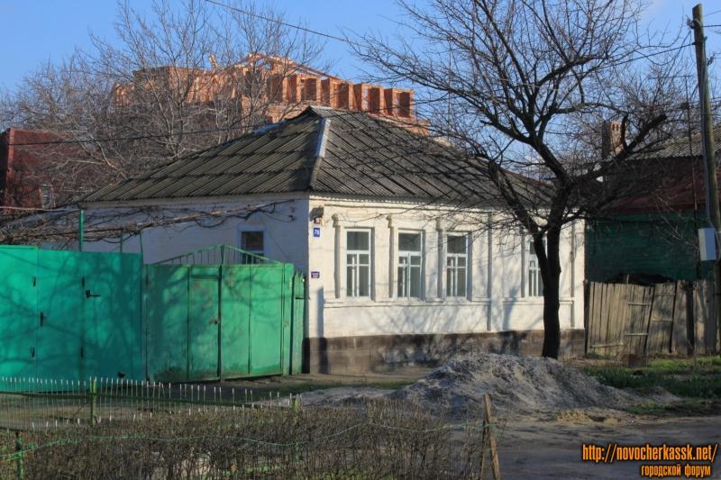 Улица Бакунина, 78