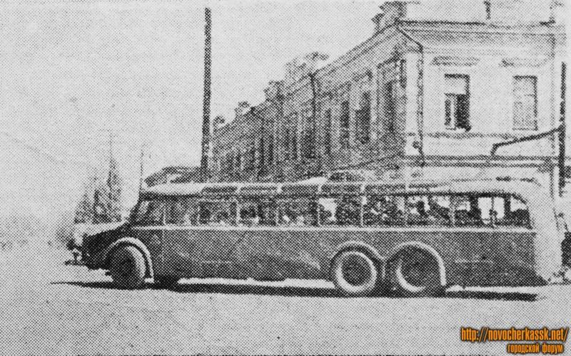 Автобус, регулярно совершающий рейсы Ростов-Новочеркасск, у общежития стройфака Политехнического института. 1948 год
