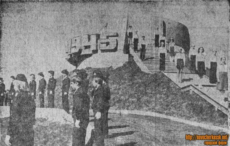 Открытие кургана Славы. 9 мая 1980 года