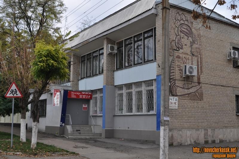 Красноармейская, 15А